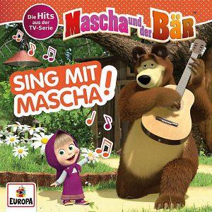 کارتون آموزش زبان آلمانی Mascha und der Bär