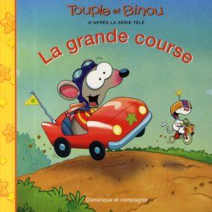 کارتون آموزش زبان فرانسوی toopy et binou