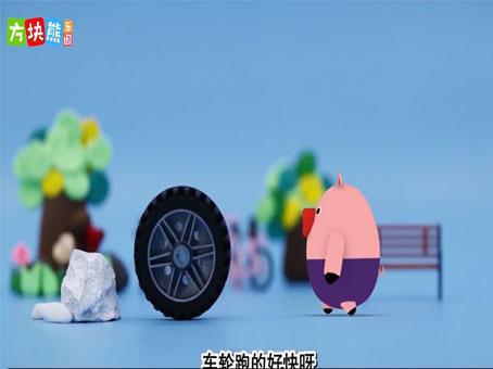 کارتون آموزش زبان چینی cube bear