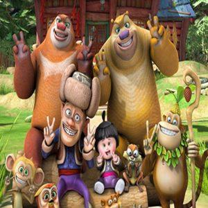 کارتون آموزش زبان چینی Boonie Bears