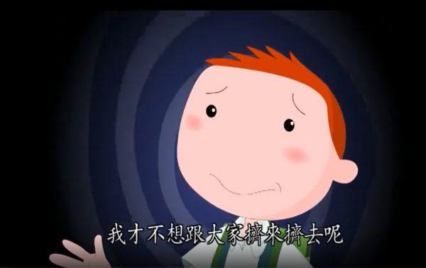 کارتون آموزش زبان چینی children's education life chinese